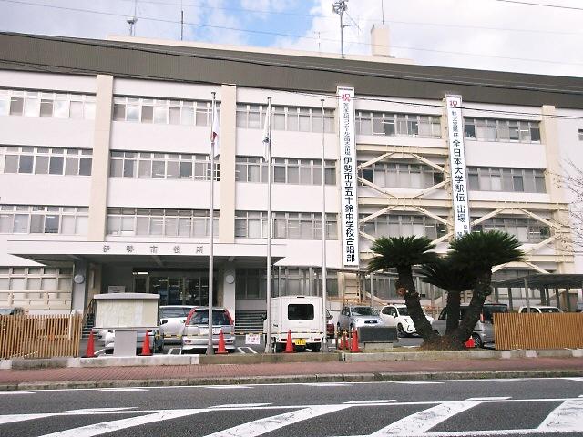五十鈴中学校ホームページ